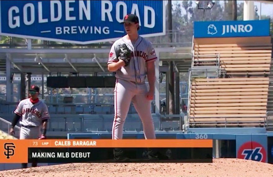 Caleb Baragar MLB Debut